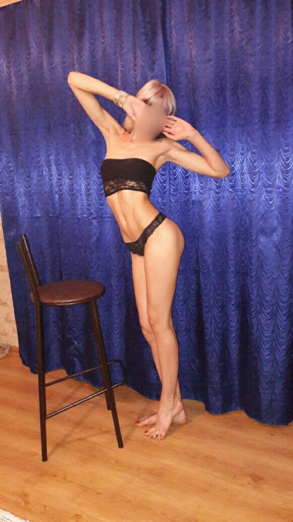анапы,россия города досуг проститутки